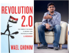 Revolution 2.0. Right: Wael Ghonim. Photo: International Monetary Fund, Flickr.